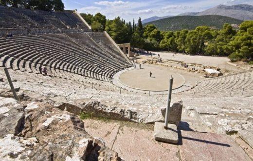 Le théâtre et le musée d'Epidaure