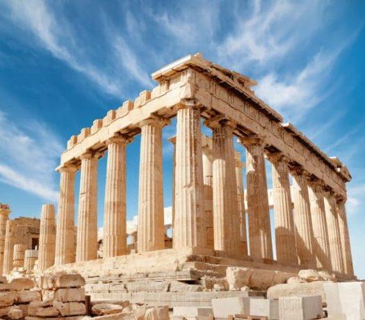 Le Parthénon, situé sur l'Acropole à Athènes