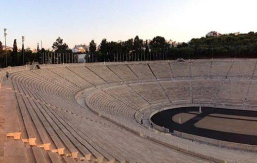 Le Stade Panathénaïque