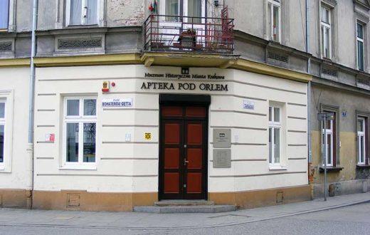 Musée de la Pharmacie sous l'Aigle