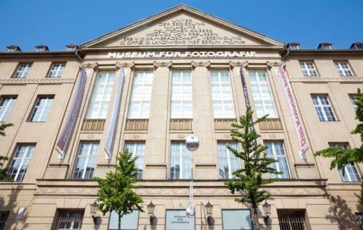 Le Musée de la photographie