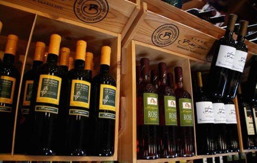 Domaine viticole Vassiliou