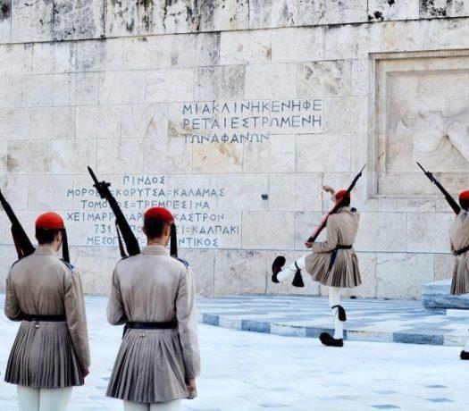 Relève de la garde devant le Parlement grec à Athènes