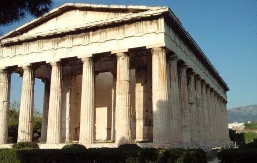 L'Agora antique et son musée (Athènes)