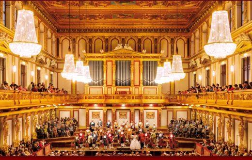 Musikverein (Vienne)