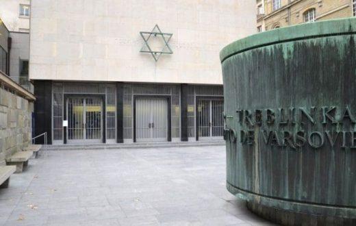 Le Mémorial de la Shoah de Paris