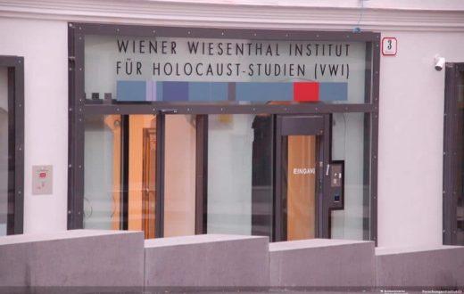 Le musée Simon Wiesenthal