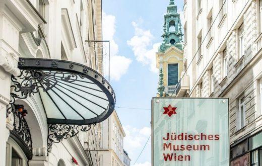 Musée juif Dorotheergasse (Palais Eskeles) à Vienne