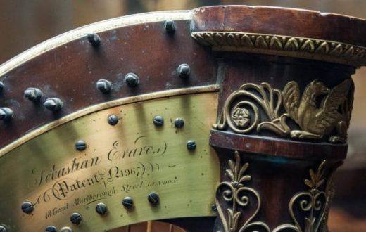 La collection d'instruments de musique anciens (Vienne)