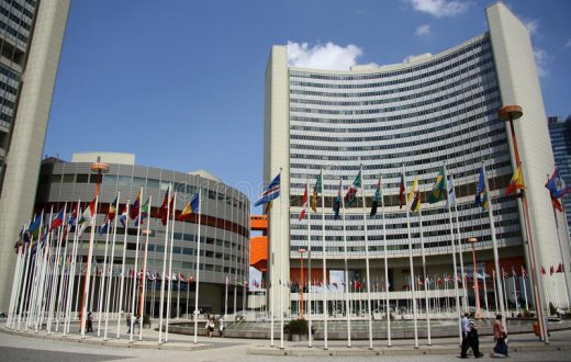 Cité de l'ONU à Vienne